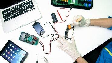 лайтнинг наушники в Кыргызстан: Ремонт | Мобильные телефоны, планшеты | С гарантией, С выездом на дом, Бесплатная диагностика