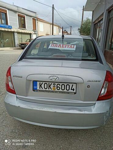 Hyundai Accent 1.4 l. 2006 | 283000 km