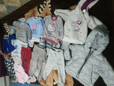 Пакет вещей для девочки 7 мес до года ещё обувь есть. Цена 350 с