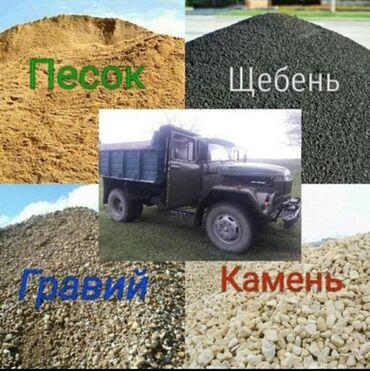купить балясины из бетона в Кыргызстан: Зил, Самосвал, Камаз, Хово По городу | Борт 10 т | Доставка угля, песка, щебня, чернозема, Грузчики
