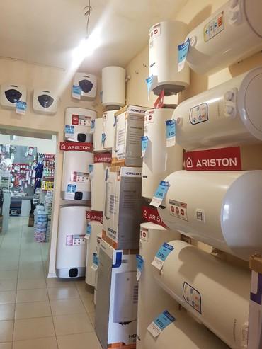 У нас огромный выбор водонагревателей. отличного качества
