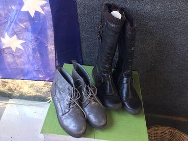 Asus p750 - Srbija: Ženske cipele i čizme br 40 bez znakova oštećenja