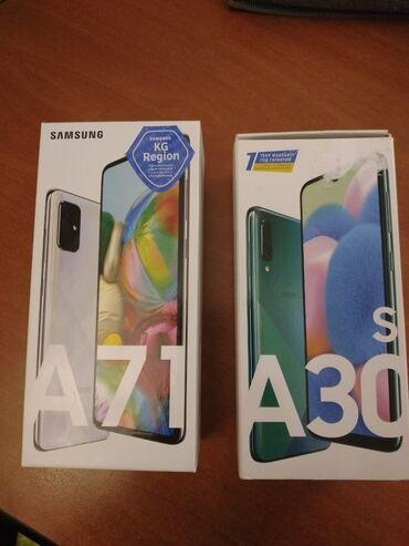 Коробки от телефонов SAMSUNG