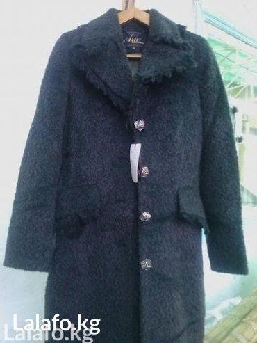 Деми-пальто женское, новое, куплена в Москве, размер 44, шерсть, цена