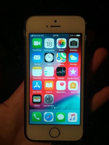 СРОЧНО ПРОДАЮ IPHONE SE128GB РОЗОВОЕ ЗОЛОТО в Каракол