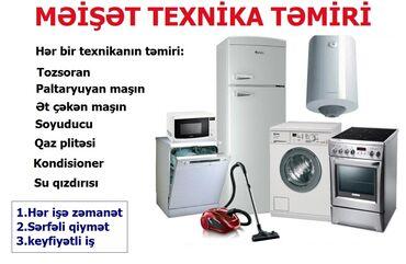 nobella kombi servisi - Azərbaycan: Təmir | Tozsoranlar | Zəmanətlə, Evə gəlməklə, Pulsuz diaqnostika