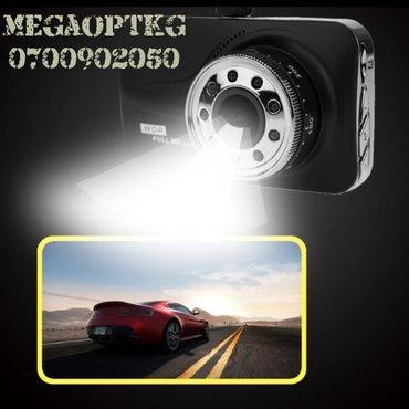 Видеорегистратор территория низких в Бишкек