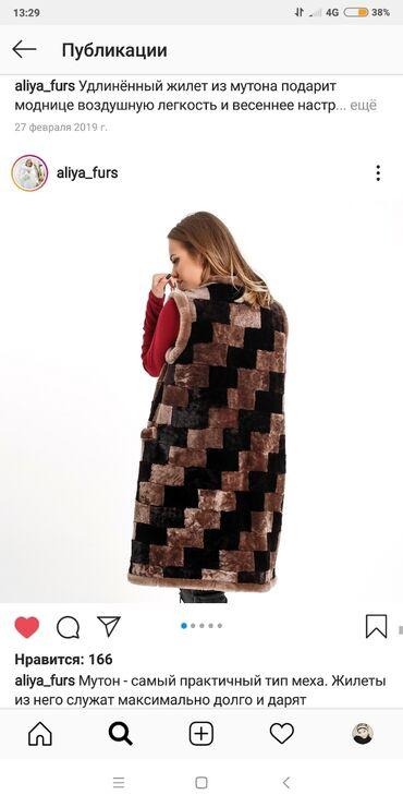 Женская одежда - Кызыл-Туу: Продаю жилетку фирма Алия фурс состояние отличное размер 46р 2300с