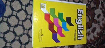 гдз математика 5 класс с к кыдыралиев в Кыргызстан: Продаю школьные книги, покупали сами, нам уже не надо, в отличном
