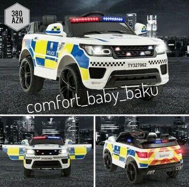 Uşaqlarınız üçün Range Rover polis maşını⠀ 1- 4 yaşa qədər