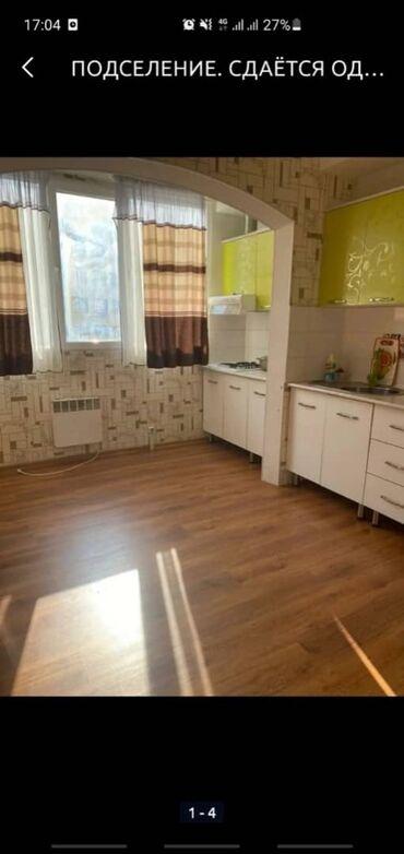ремонт электротоваров в Кыргызстан: Сдается квартира: 3 комнаты, 455454 кв. м, Бишкек