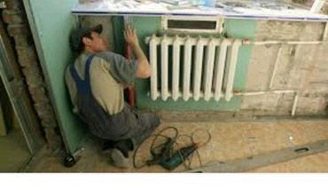 Сантехник Электрик в Бишкек