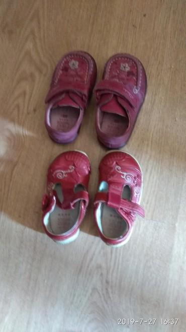 детские лаковые туфли в Азербайджан: Детские туфли на 2 года одни 16 см а другие туфли 14 см хорошем