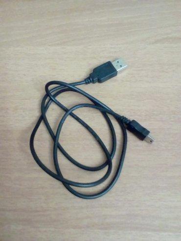 Mobil telefonları ucun USB kabellər satılır: - Bakı