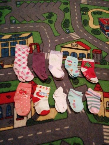 10 čarapica 1-2 - Belgrade