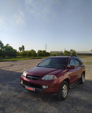 Acura в Кыргызстан: Acura MDX 3.5 л. 2002 | 0 км