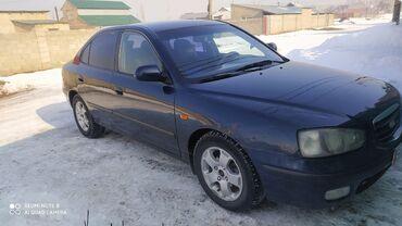 Автомобили - Сокулук: Hyundai Elantra 2 л. 2001