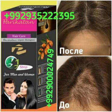 Поиск друзей - Таджикистан: Лечебный шампунь для волос с Argan Shampoo Parikatan питает волосы и о