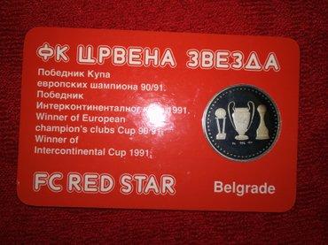 Srebrenjak - Belgrade