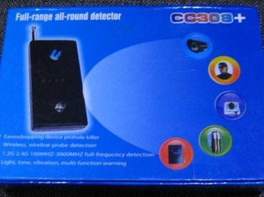 Радиочастотный детектор сигналов в Кара-Балта