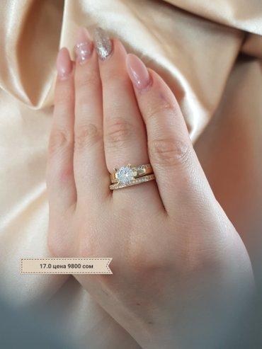 Комплект из жёлтого золота 585ж.проба размер кольца 17.0 в Бишкек