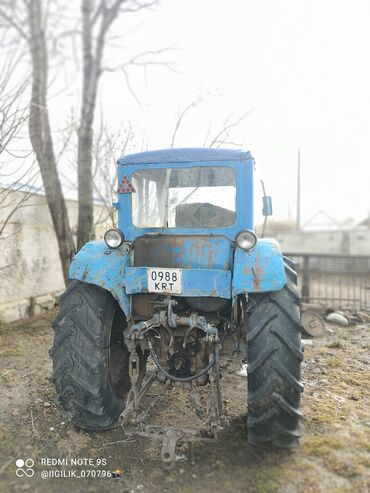 Срочно продается МТЗ 80, Преспорборщик Кыргызстан