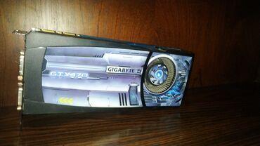 ВИДЕО КАРТА! GIGABYTE - GTX470! 1гигабайт видео памяти. Состояние сред