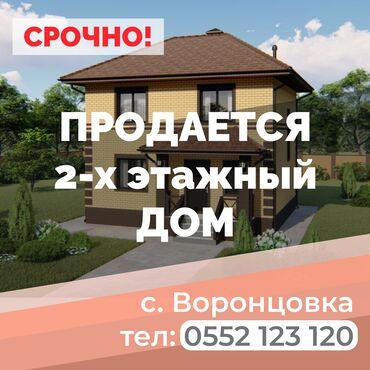 xiaomi black shark 3 pro цена в бишкеке в Кыргызстан: 85 кв. м 3 комнаты