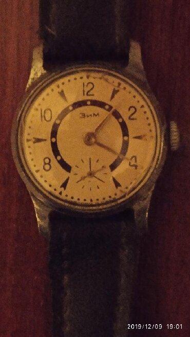 Часы ЗИМ советские для коллекционеров Не работают