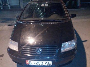Volkswagen Sharan 2002 в Кант