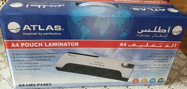 Laminator. ATLAS AS-LM2-P44D3