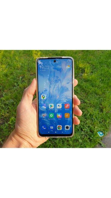 Электроника - Ананьево: Новый Xiaomi Redmi Note 9S 128 ГБ Голубой
