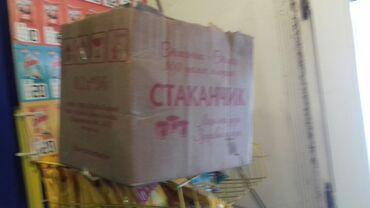 гайковерт купить бишкек в Кыргызстан: Куплю картон дорого