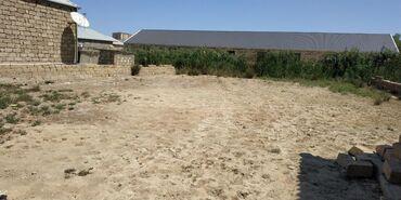 Недвижимость - Джейранбатан: Продам 6 соток Строительство от собственника