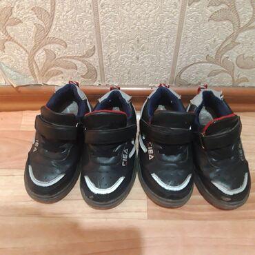 Продаю детские кроссовки 26 размер.200 сом