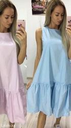 Продаю нов голуб. платье. Размер стандарт. Фабричный Пекин. в Лебединовка