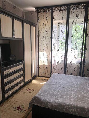 bristol speedster 5 9 at в Кыргызстан: Продается квартира: 3 комнаты, 62 кв. м