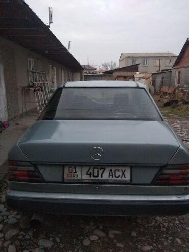 купить запчасти на мерседес 124 в Кыргызстан: Mercedes-Benz W124 2.5 л. 1986 | 320000 км
