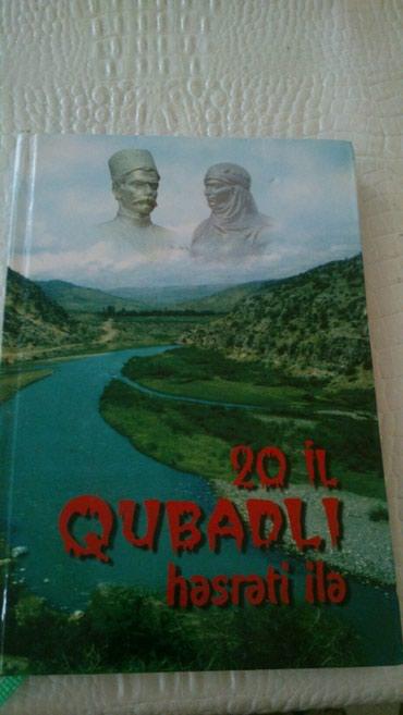 """телефоны флай 4 джи в Азербайджан: """"20 il Qubadlı hesreti ile"""". Чтобы посмотреть мои объявления,нажмите"""