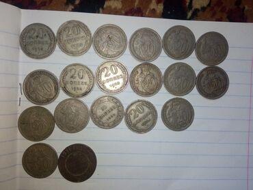 лада веста цена в бишкеке in Кыргызстан | ОТДЫХ НА ИССЫК-КУЛЕ: Серябреные монеты 60-70 штук цена за одну