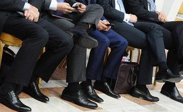 Требуются бывшие госслужвщие в в Бишкек