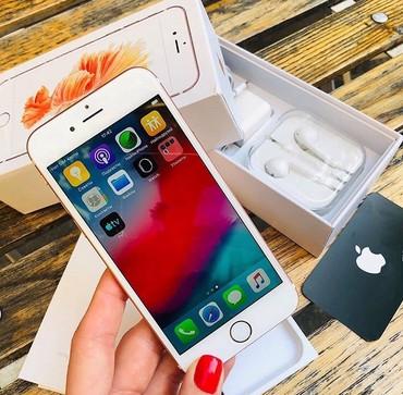 Обмен Iphone 6s rose gold 64г в Бишкек