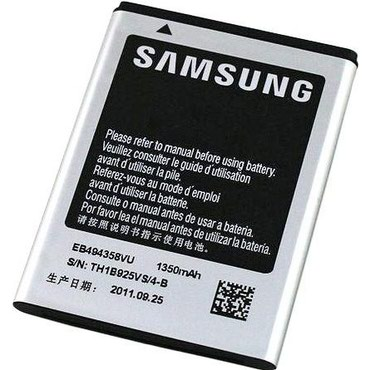 Orijinal Samsung Batareykalari - Bakı