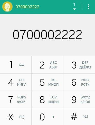 продаю или меняю VIP номер 20000 сом или обмен на телефон равнозначный в Бишкек
