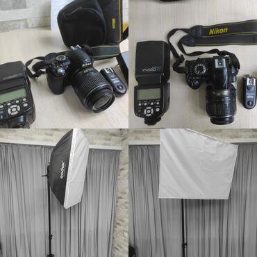 Видеокамера флешка - Кыргызстан: Сдаю в аренду фотоаппарат + софтбокс фотоаппарат: nikon d3100, флешка