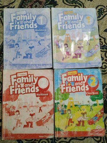 Книги по английскому языкуFamily and friends, 1- часть (уровень)