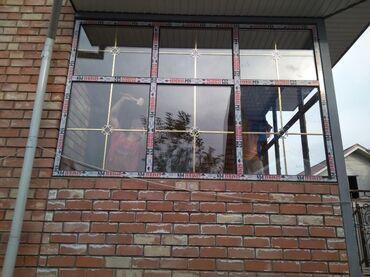 турецкие конверты на выписку в Кыргызстан: Пластиковые окна (металопластиковые)двери,витражи, перегородки