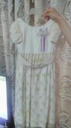 Bakı şəhərində Paltar ad günü ve ziyafet üçün 5-8 yaşa yaxşi veziyyetde
