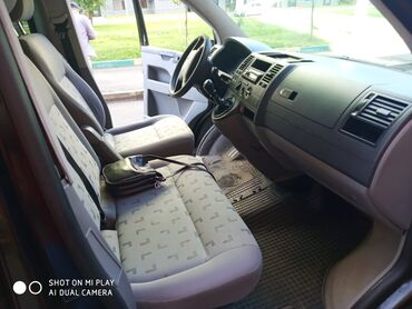 14298 объявлений: Volkswagen Caravelle 2 л. 2005