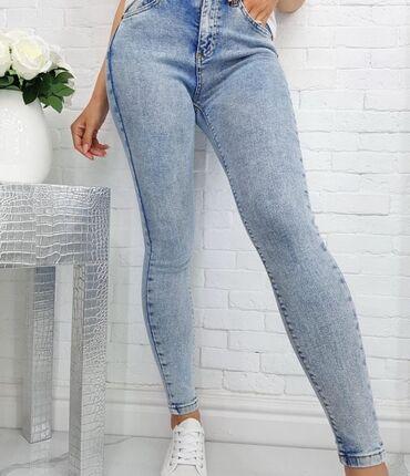 Шикарные джинсы скинни